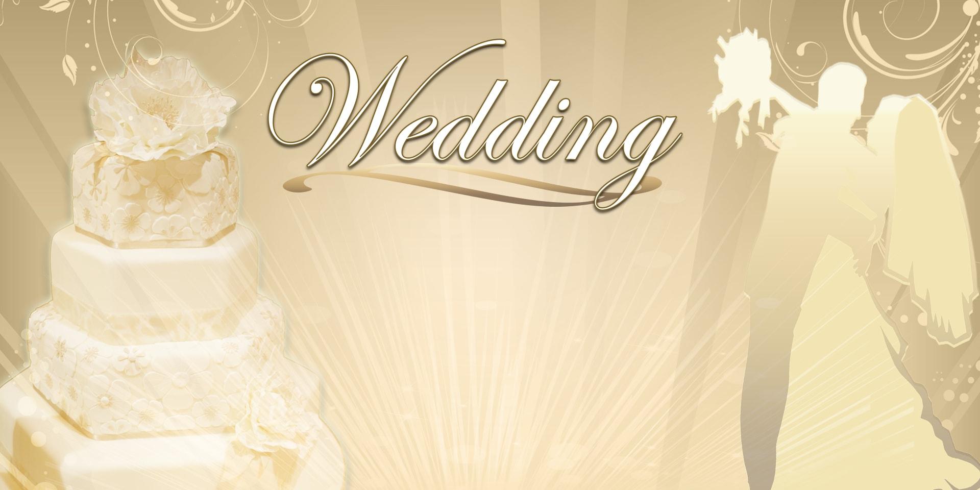 Wedding Banners Bride Groom Cake